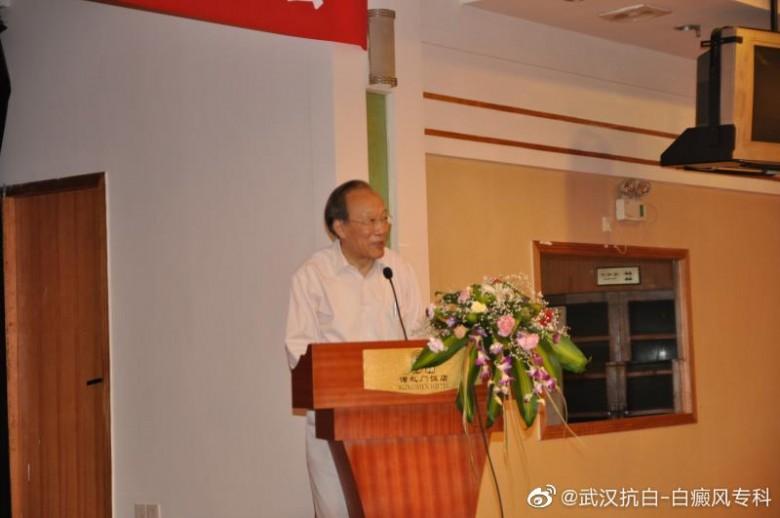 2010年首届湖北省白癜风研讨会,赵辨教授在会场。