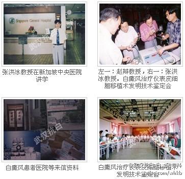 1992年,赵辨教授为张洪冰教授发明的表皮细胞移植机做鉴定。