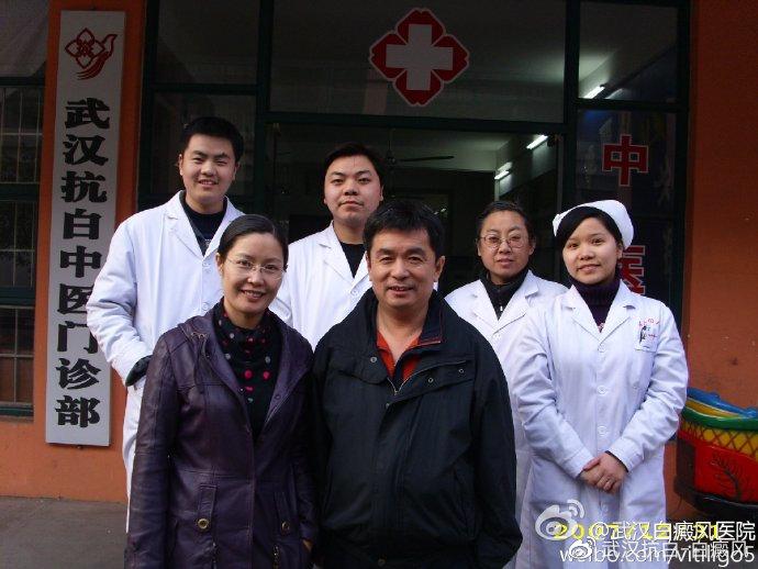 2006年冬,张洪冰教授与西交二院皮肤科教授在武汉抗白前身(抗白门诊部)门前合影