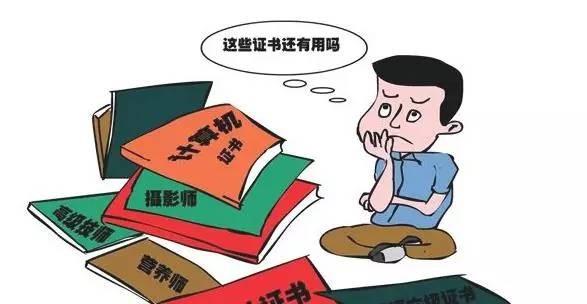 武汉学路教育:500多万人都等着考教师资格证_这个证书有多靠谱?