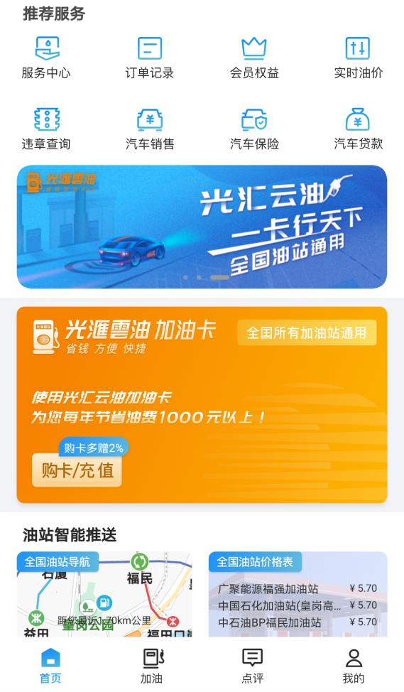 http://www.reviewcode.cn/yunweiguanli/169828.html