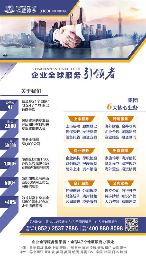 02业务海报-11.jpg