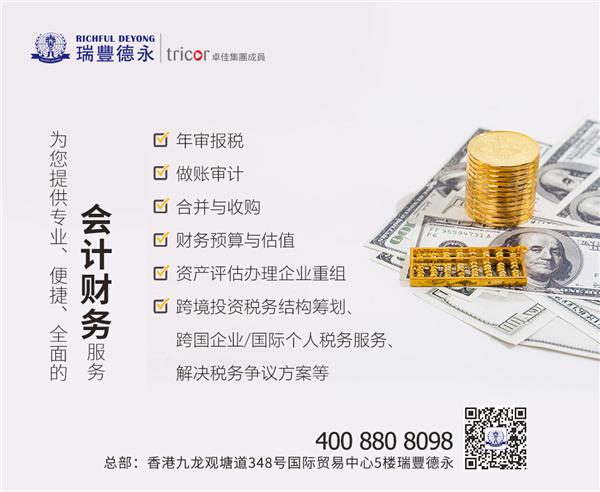 香港公司和新加坡公司报税知识点,香港公司有几种报税方式?新加坡公司有几种报税方式