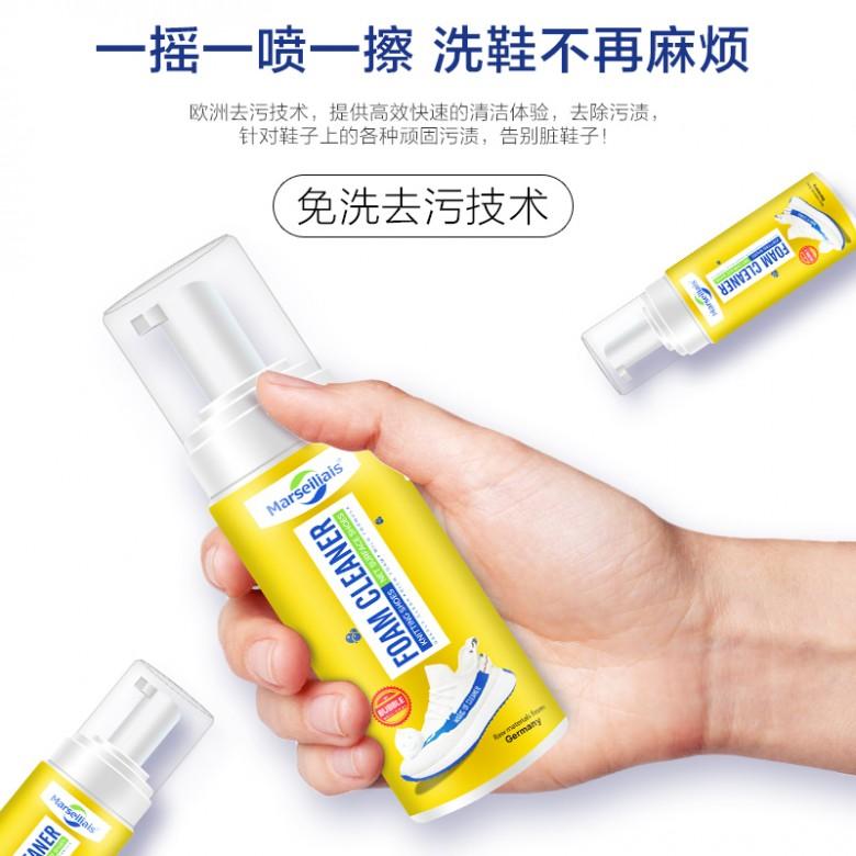 泡沫清洁剂主图-4.jpg
