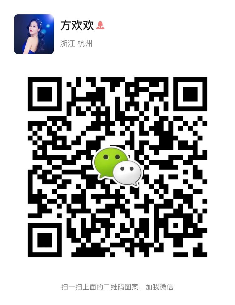方总微信二维码图片.jpg