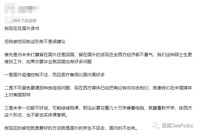 【独家】详解2020年香港澳门本科生录取标准及注意事项!