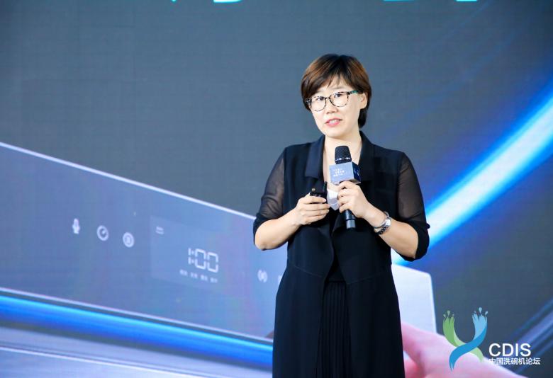华帝:不怕路远,持续创新 打造适合中国用户的洗碗机