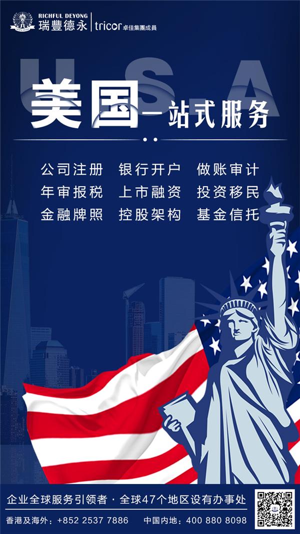 美国海报.png.jpg