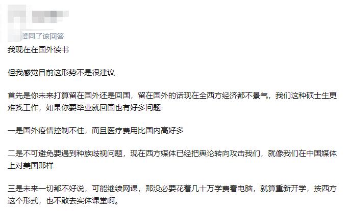 【目路教育独家】详解2020年香港澳门本科生录取标准及注意事项!