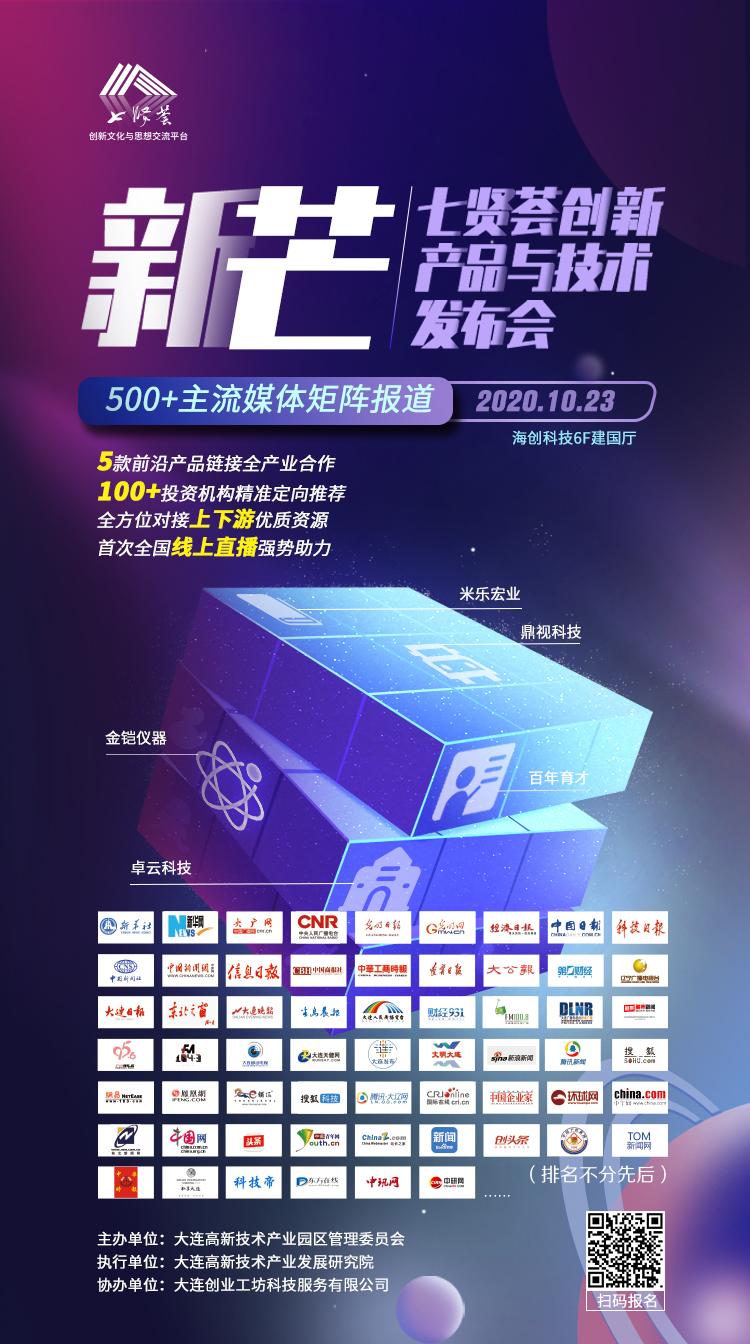 3期新芒海报04.jpg