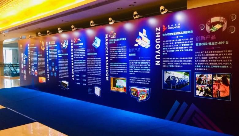 《【摩登2总代理】科技赋能 精彩再续!第三期新芒展滨城创新风采》
