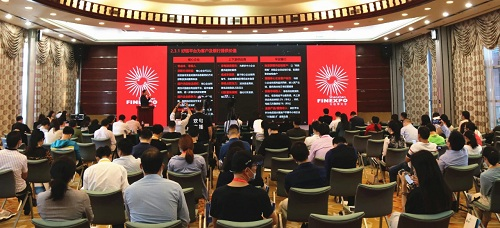 第十四届深圳国际金融博览会昨日开幕