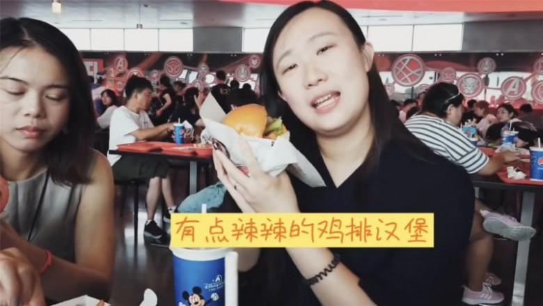 """""""漫威汉堡炸鸡""""在市场上受欢迎吗?销量如何?"""