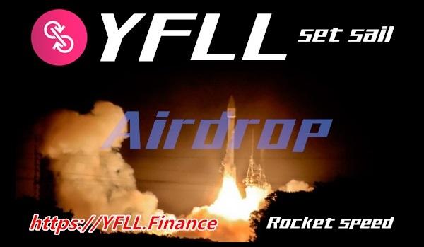 YFI分叉币YFII币前景被看好,YFll为币圈创