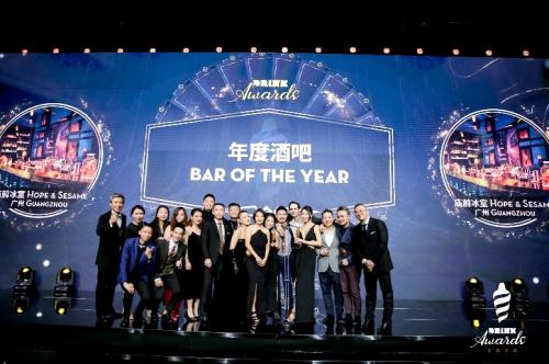 2020 饮迷酒吧行业颁奖盛典获胜名单揭晓