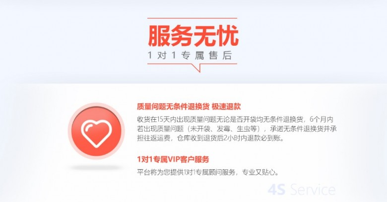 menu.saveimg.savepath20201125143020.jpg