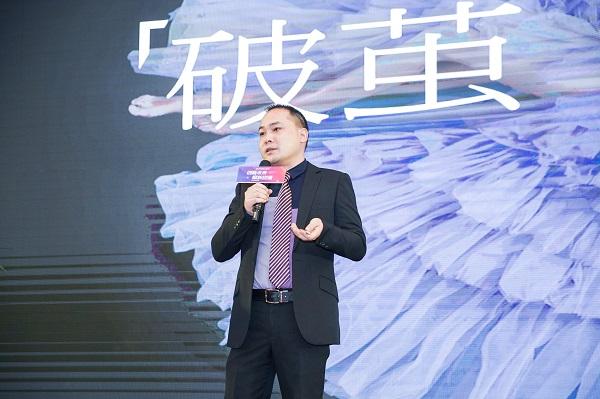 5【中宇廚衛營銷中心副總經理陳華榮演講】.JPG