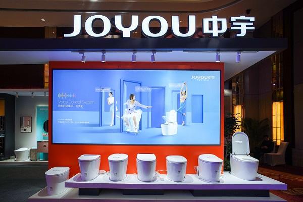 11新品智能馬桶展示區.JPG