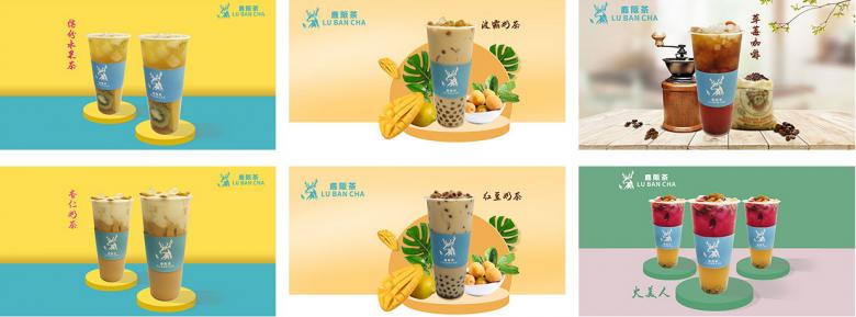 """2021年,鹿阪茶开启""""社交茶饮""""新篇章"""