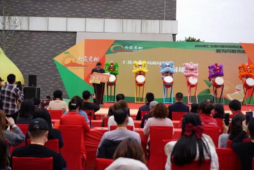 """2020年仁化县丹霞贡柑网红直播擂台赛""""我为丹霞代言""""顺利举办"""
