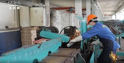 匠心栏目:《钢铁铸梦》匠心纪录片主人公,为大国重器建设立新功!