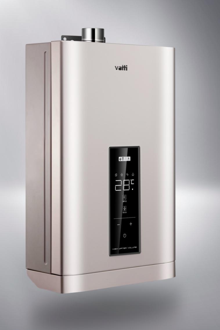 华帝JH5燃气热水器:御寒必备,冬季舒适沐浴神器图1