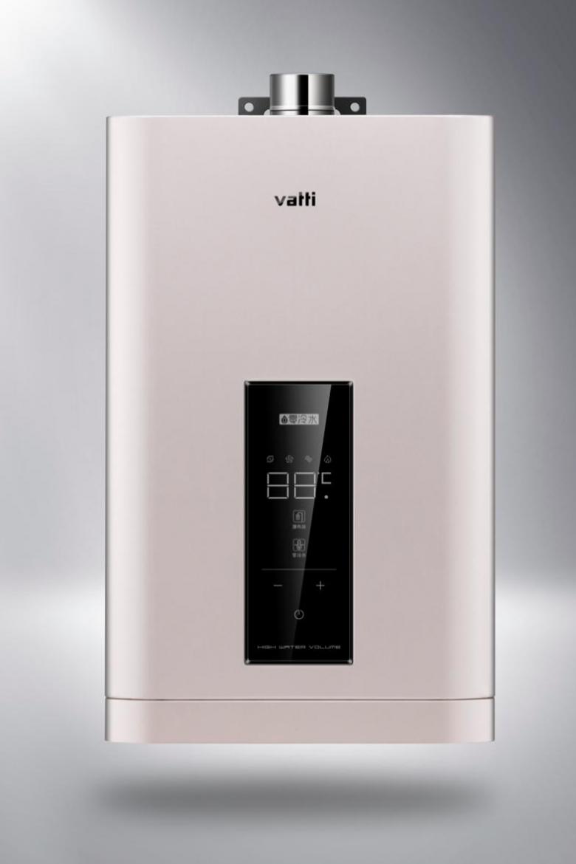 华帝JH5燃气热水器:御寒必备,冬季舒适沐浴神器图2