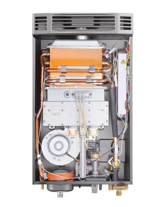 华帝室外型燃气热水器GW5:无惧恶劣环境,安全洗浴的必备神器图2