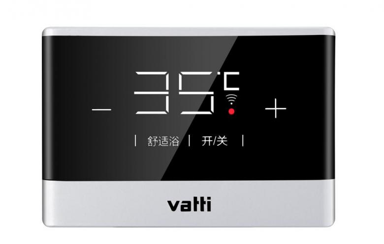 华帝室外型燃气热水器GW5:无惧恶劣环境,安全洗浴的必备神器图3
