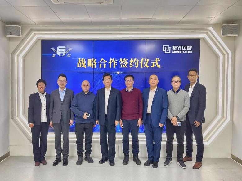 富润数字科技与紫光国微达成战略合作 拓展智慧芯应用 繁荣5G生态