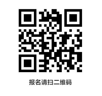 3月3日-5日 2021年日本世界级可再生能源展线上观展报名