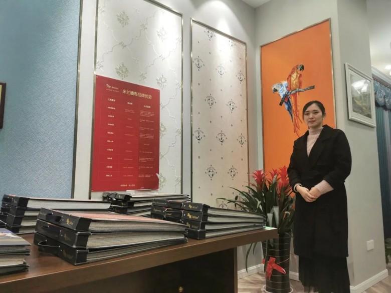 恒达登录注册米兰壁纸墙布窗帘五星门店专访系列:用品质说话 对消费者负责