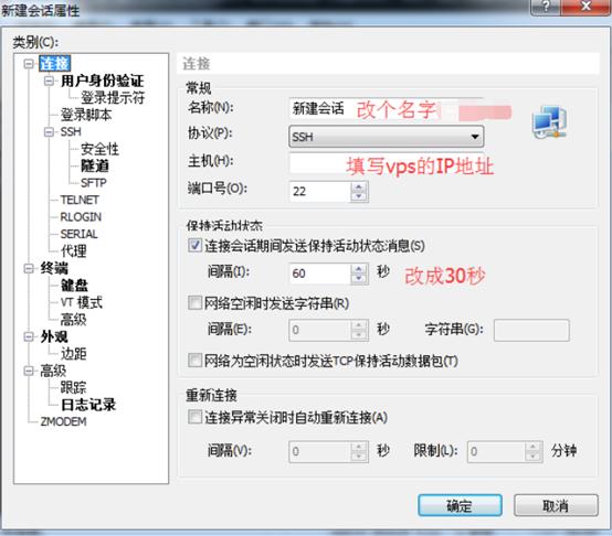 零基础站长如何利用VPS建站之登录VPS服务器国内服务器厂商排名