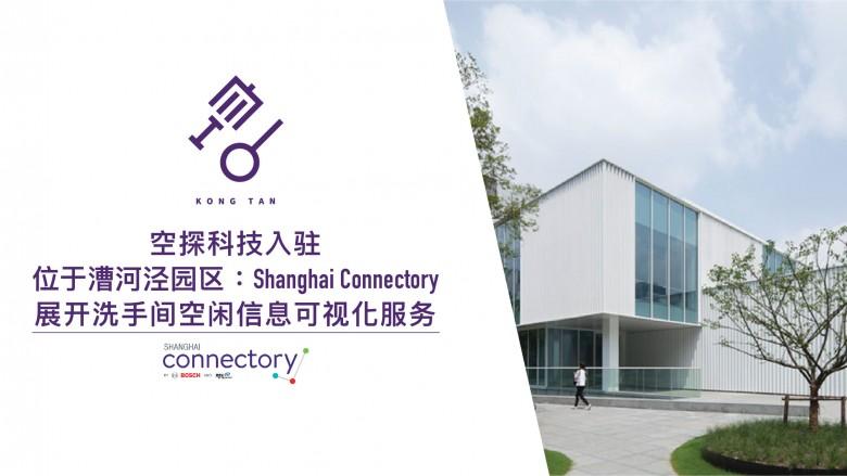 Kongtan-connectory-01.jpg