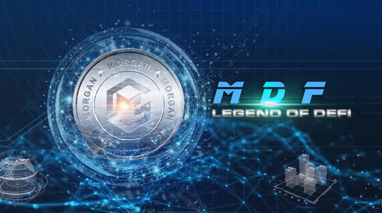 首个智能流量应用区块链科技,MDF核心创新进入