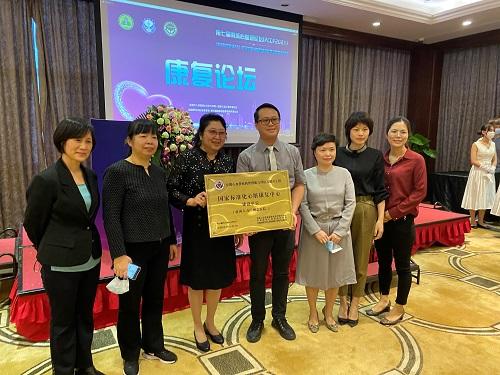 增城首家!前海人寿广州总医院正式挂牌国家标准化心脏康复中心建设单位