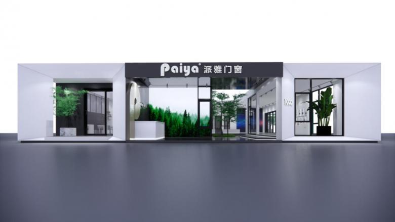十大门窗品牌排行榜_2021卡诺德式系统门窗十大品牌动态之:公司展厅升级