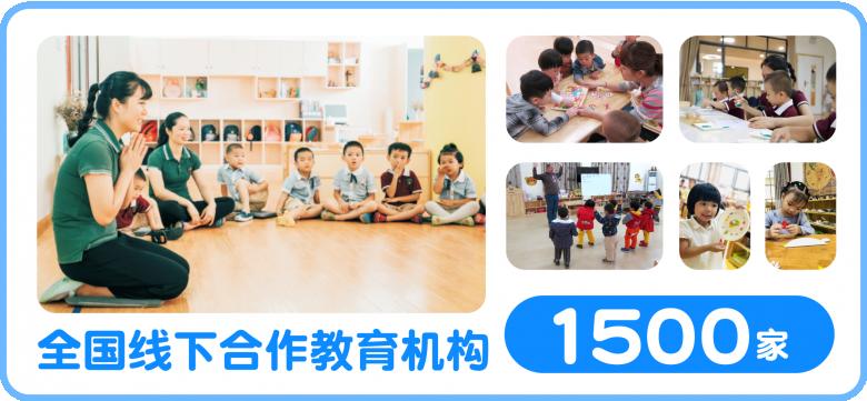 促进优质教育均等化 , 芬恩国际推出三大社区精品幼儿教育项目输出