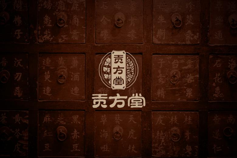贡1_副本.png