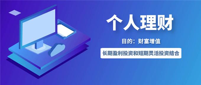 金荣中国黄金交易平台强势崛起,携手投资者共创财富之路