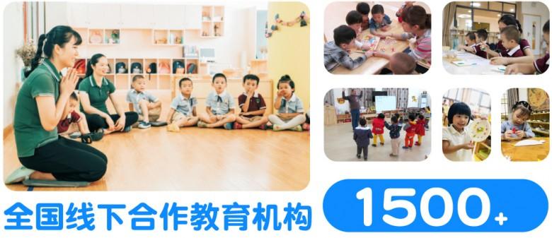 新媒体素材04097(1).jpg