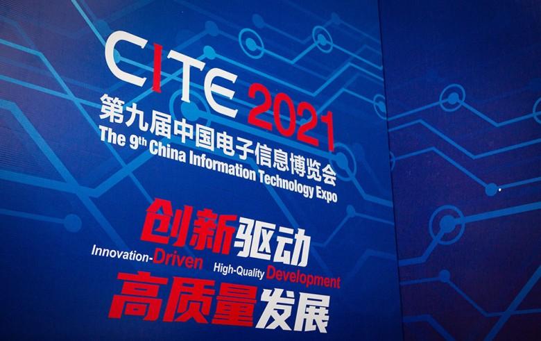 捷视飞通亮相2021电博会,重点展示信创技术和应用成果