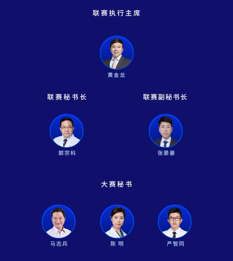 超体杯·赛事详情5.jpg