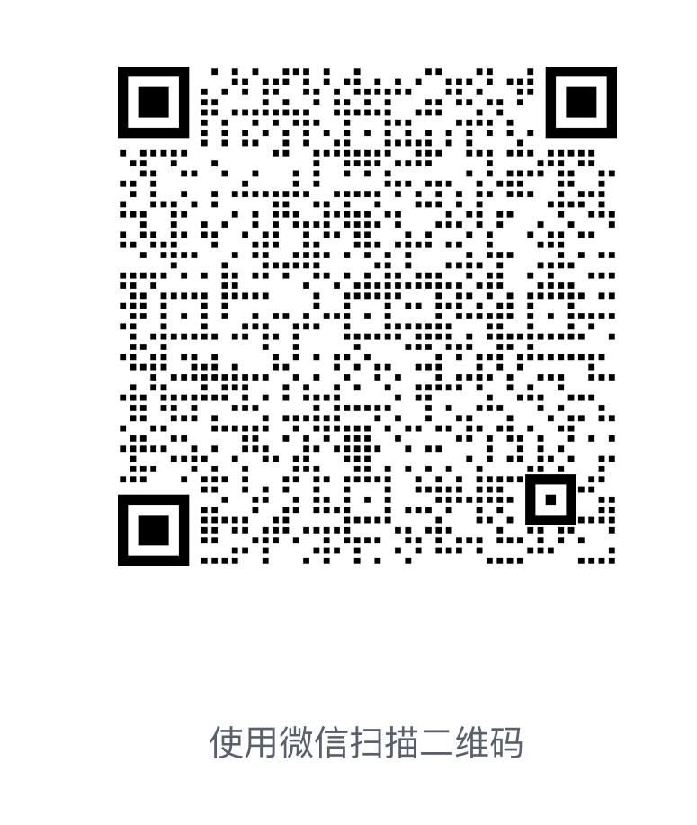 微信图片_20210430132909.jpg