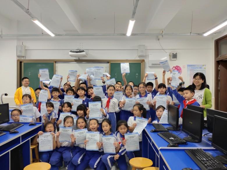 麦咭小小编程师教你做《万有引力》小游戏--福田高企校园科普行华富小学专场