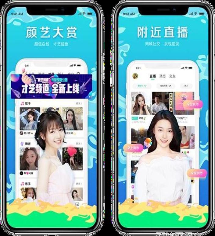 腾云视界app 即将上线,全方位短视频社交电商平台