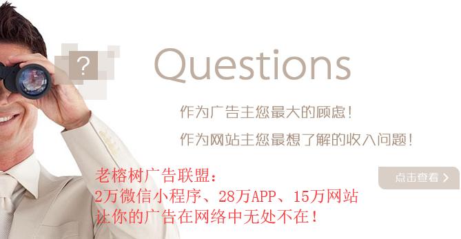 老榕树网盟22.2.png