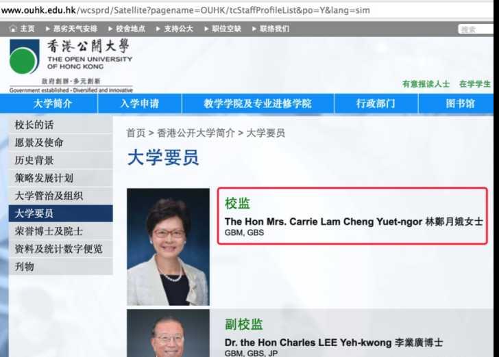 近期,香港都会大学热度不错,是香港又多一所高校?