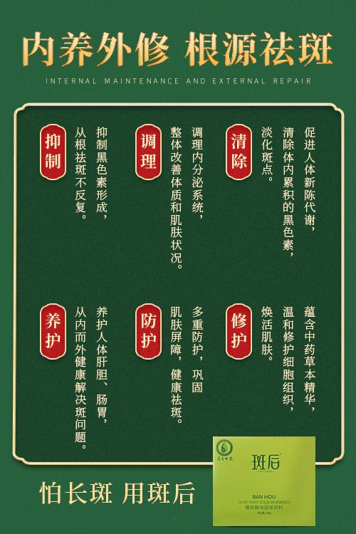 新闻稿插图03.png