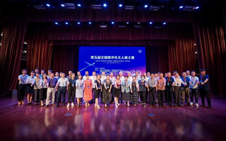 """""""第五届全国青少年无人机大赛"""" 在上海华东师范大学第二附属中学开幕"""
